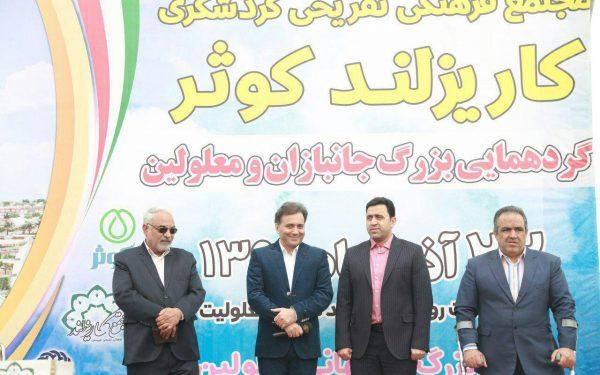 کاریزبوم میزبان گردهمایی بزرگ جانبازان و معلولان استان یزد/حضور چشمگیر مردم استان برای گرامیداشت روز جهانی معلولین