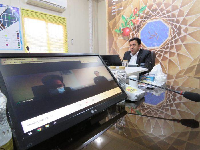 جلسه مشارکت سرمایه گذاری بصورت مجازی